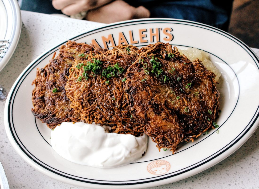 Where to eat in Boston: Mamaleh's Cambridge, MA | The Stopover