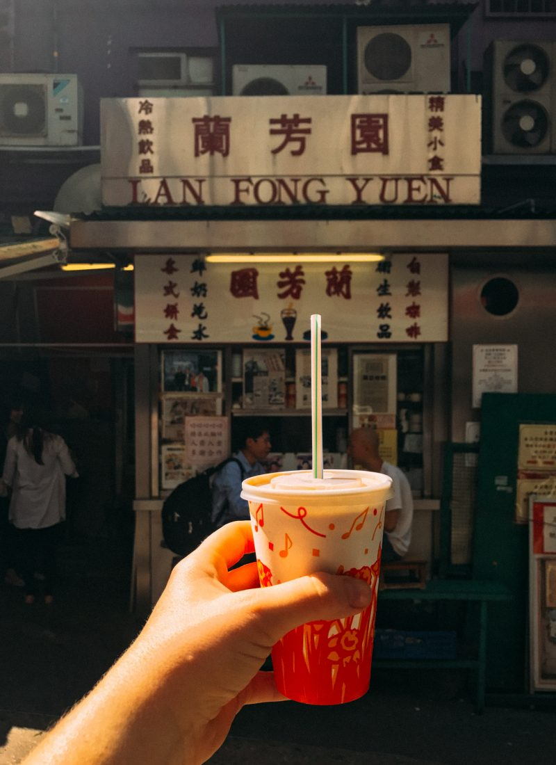 The Stopover Hong Kong Food Guide, Lan Fong Yen, Hong Kong
