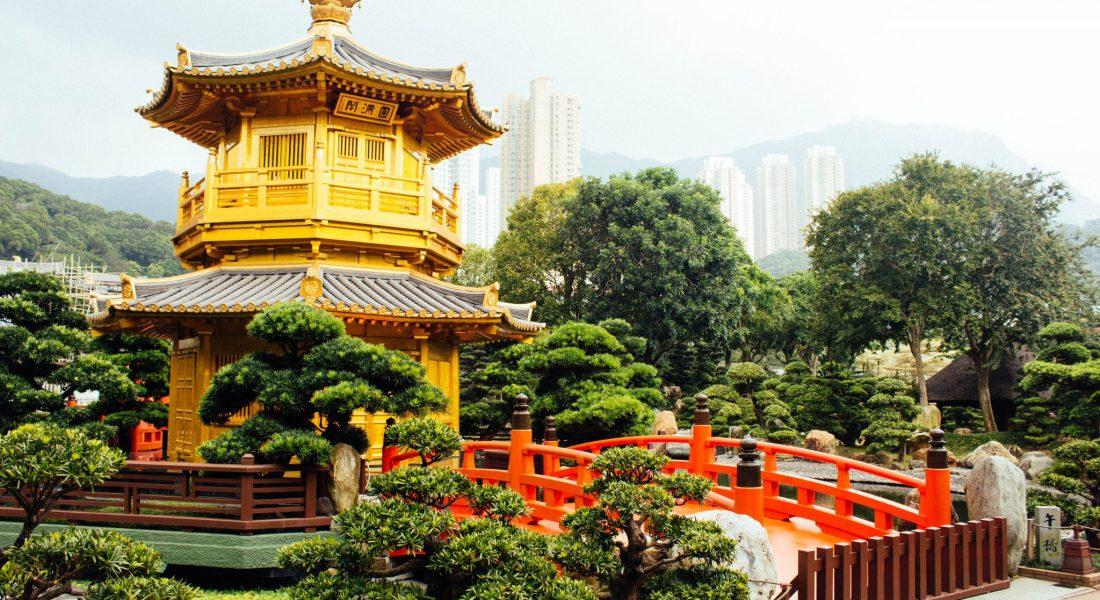 Nan Lian Garden, Hong Kong, The Stopover