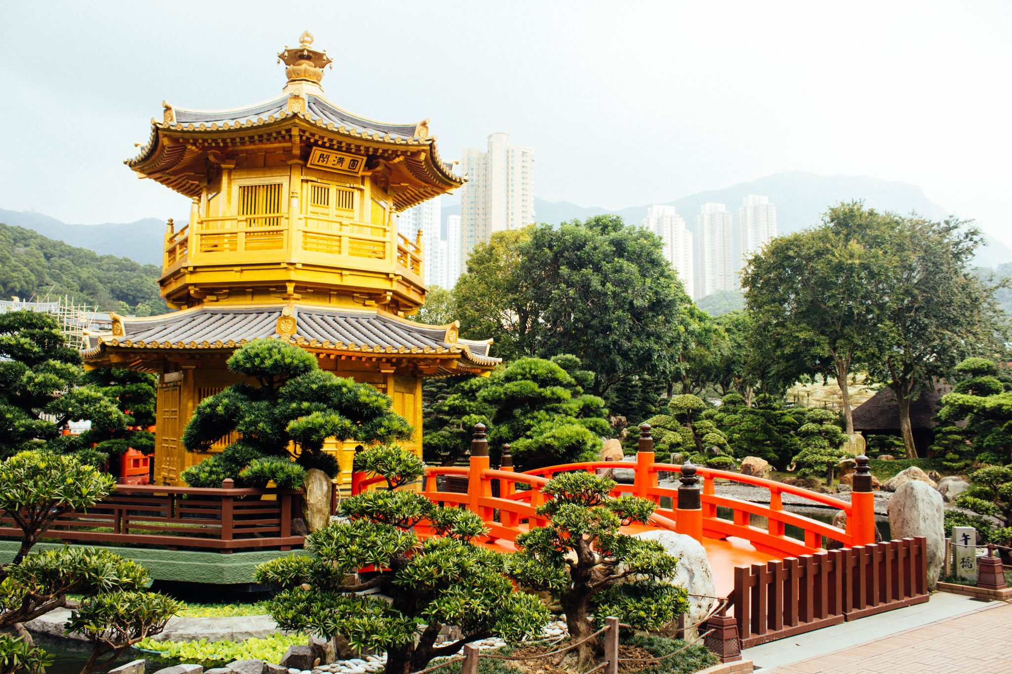 Nan Lian Garden, Hong Kong, The Stopover