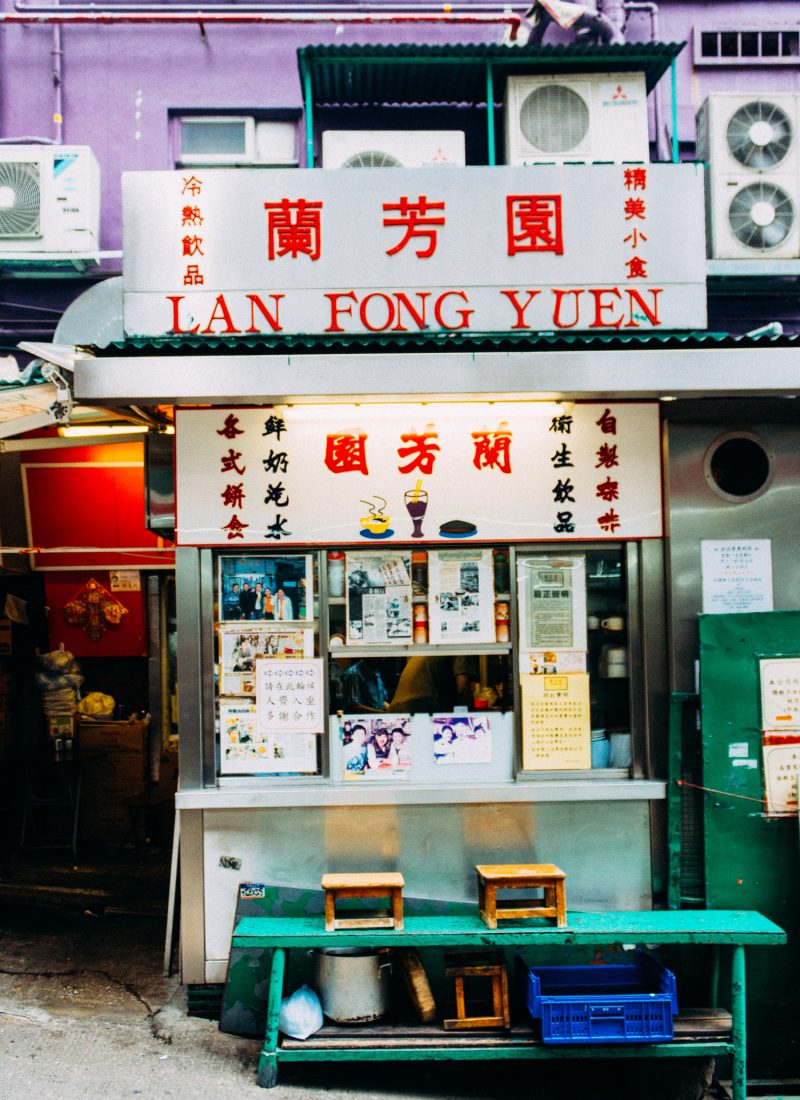Lan Fong Yuen milk tea, Hong Kong favorite photos | The Stopover