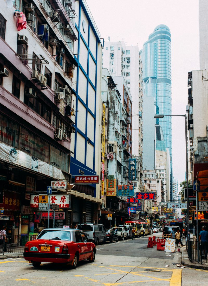 Kowloon, Hong Kong favorite photos | The Stopover