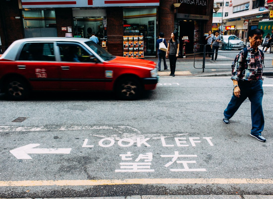 Look Left, Hong Kong favorite photos | The Stopover
